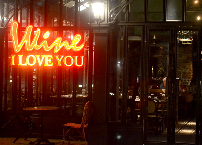 Wine-I-Love-You-Front-Sign